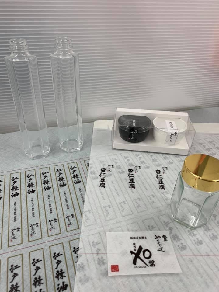 「銀座やまの辺」防水加工した特別雲竜紙でラベルを製作