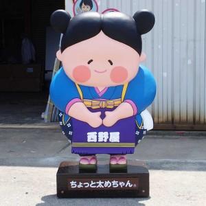 造形・モニュメント-有限会社トライアート | 看板 製作 デザイン 福島県いわき市