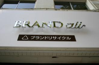 チャンネル文字4
